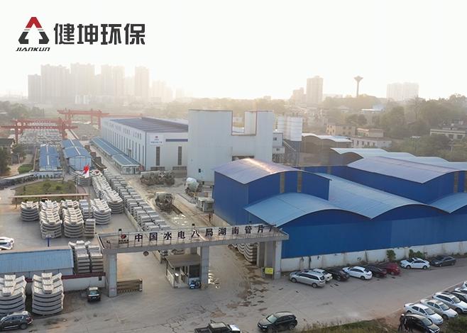 中国水电八局 - 沙石分离机厂家