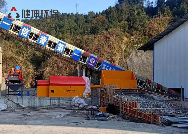 湖南洞口县和鑫商砼 - 沙石分离机厂家
